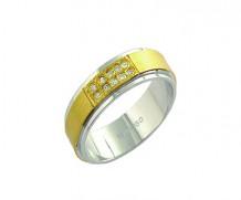 Alianca ouro 18k reta/10 diamantes