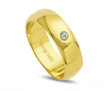Aliança com Diamante